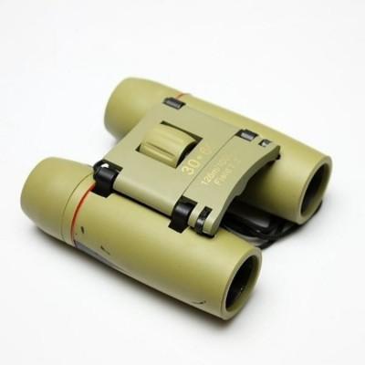 Sukot Sakura Binocular 126M/1000M Astronomical Night Vision Binoculars(126 mm, Green) at flipkart