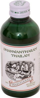 Kairali Dhanwantharam Thailam(:Herbal oil for Women during preganancy and post delivery period - 200 ml. Liquid(200 ml)  available at flipkart for Rs.150