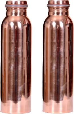 krishna brass gallery Pure Copper Bottle (Set of 2) 1000 ml Bottle(Pack of 2, Brown) at flipkart