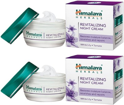 Himalaya revitalizing night cream(100 ml)