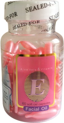 Luv-Li Anti Aging Acne Glow Facial Oil Pack of 60 Capsules(60 g)  available at flipkart for Rs.225