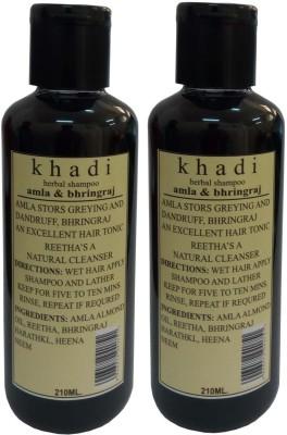 https://rukminim1.flixcart.com/image/400/400/j431rbk0/shampoo/g/m/y/420-amla-bhringraj-shampoo-pack-of-2-khadi-herbal-original-imaeugsfeeypmkcw.jpeg?q=90
