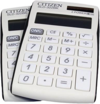 CITIZEN  Pack of 2  SLD-322BK Stealodeal  Pack of 2  SLD-322BK Basic Calculator(8 Digit)