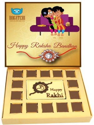 Bogatchi Rakhi Jubilation Chocolate Crackles(15 x 17.33)