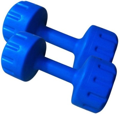 GB PVC gym Fixed Weight Dumbbell(4 kg)