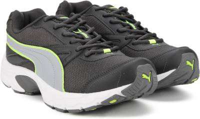 Puma Brilliance IDP Running Shoes