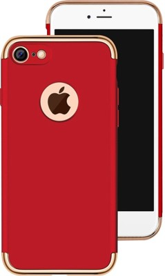 Yofashions Back Cover for Apple iPhone 5s Red