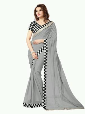 https://rukminim1.flixcart.com/image/400/400/j4fwpzk0/sari/f/x/x/free-sd-220-grey-b-saumya-designer-original-imaeurbgdshehazy.jpeg?q=90
