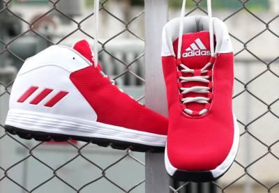 Adidas HOOPSTA Basketball Shoes