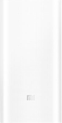 Mi PLM05ZM 20000 mAh Power Bank(White, Lithium Polymer)