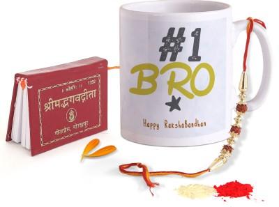 Tied Ribbons Designer Rakhi  Set(1 Printed Coffee Mug, 1 Bhagavad Gita(Mini), 1 Handmade Rakhi, 1 Rakhi message placard/Bookmark, 1 Roli chawal packet)