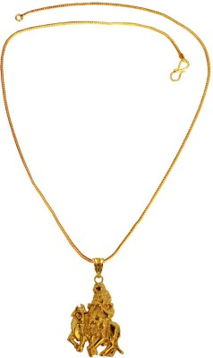 Rich & Famous Religious Collection Lord Shri Krishna Playing Flute Mini 24K Yellow Gold Brass Pendant Set  available at flipkart for Rs.265