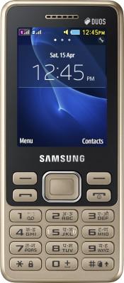 Samsung Galaxy Note 8 (Maple Gold, 64 GB)(6 GB RAM)
