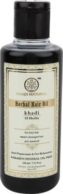 https://rukminim1.flixcart.com/image/400/400/j5lchow0/hair-oil/8/m/h/420-herbal-hair-oil-18-herbs-khadi-natural-original-imaew5qszsbxtamp.jpeg?q=90