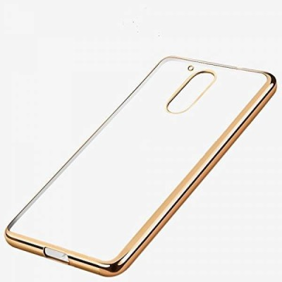 KWINE CASE Back Cover for Moto E4 Plus-Deep GOLD(Gold, Rubber)