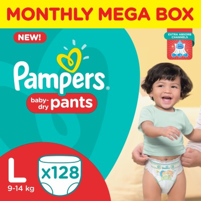 Typically Pampers releases printable coupons once every quarter. These deals only last about a day usually since demand is so great. If you aren't able to get the $3-$5 off when the coupons become available you'll have to wait for the next round.