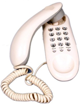 vepson KX-T333 Greco Button Telephone Corded Landline Phone(White)  available at flipkart for Rs.435