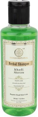 Khadi Natural Aloevera Shampoo(210 ml)