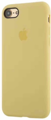 GadgetM Back Cover for Apple iPhone 5s Yellow, Grip Case