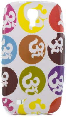 The Little Shop Back Cover for Samsung Galaxy S Duos 2 S7562(Multicolor OM White, Silicon)