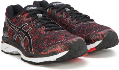 Asics GEL-KAYANO 23 Running Shoe