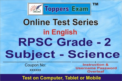 ELEARNING SOLUTIONS RPSC Grade 2 Subject-Science Exam Online Test Series in English by toppersexam (Voucher)(voucher)
