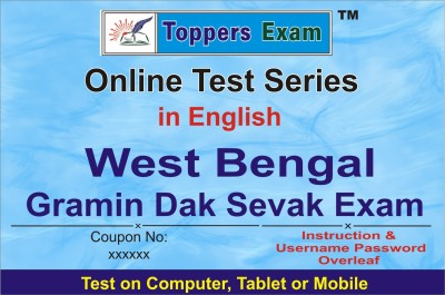 ELEARNING SOLUTIONS West Bengal Gramin Dak Sevak Exam Online Test Series in English by toppersexam (Voucher)(VOUCHER)