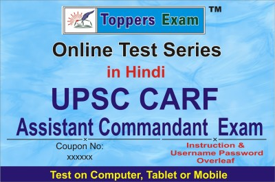 ELEARNING SOLUTIONS UPSC CARF Assistant Commandant Exam Online Test Series in Hindi by toppersexam (Voucher)(VOUCHER)