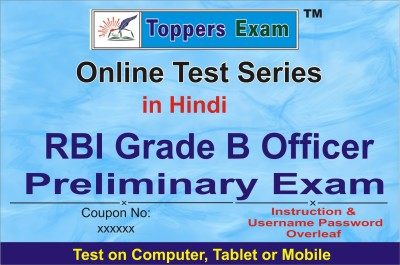 ELEARNING SOLUTIONS RBI Grade-B Officer Preliminary Exam Online Test Series in Hindi by toppersexam (Voucher)(voucher)