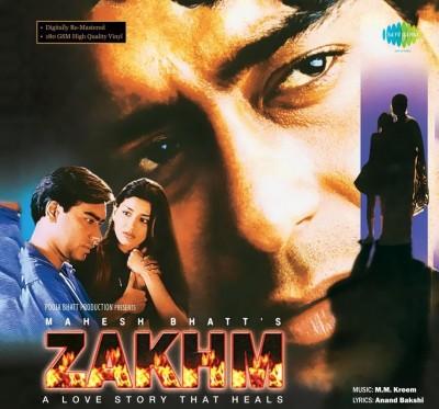 RECORD   ZAKHM Vinyl Standard Edition Hindi   KUMAR SANU Music, Movies   Posters
