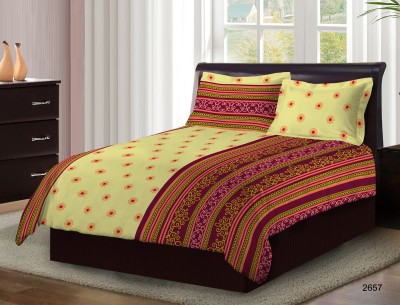https://rukminim1.flixcart.com/image/400/400/j612c280/bedsheet/n/s/d/axia-bs3dbaxia2657beg-flat-bombay-dyeing-original-imaer22yzygfwuey.jpeg?q=90