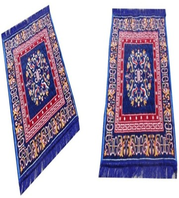 https://rukminim1.flixcart.com/image/400/400/j65cnm80/mat/9/4/z/bluepoojamat2pcs-medium-blue2-asian-handloom-original-imaewn7anyu6gbhe.jpeg?q=90