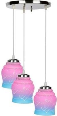https://rukminim1.flixcart.com/image/400/400/j687jbk0/ceiling-lamp/d/z/7/pr-thali-mariyabule-pr-prashant-original-imaehzppygdetefh.jpeg?q=90
