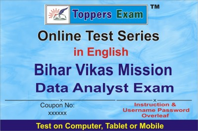 ELEARNING SOLUTIONS Bihar Vikas Mission Data Analyst Exam Online Test Series in English by toppersexam(voucher)