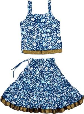 Little Palz Girls Casual Top Skirt(Blue)