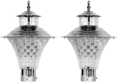 ILLUMINOUS Gate Light Outdoor Lamp at flipkart