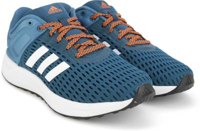 Adidas HELKIN 2.0 M Running Shoes