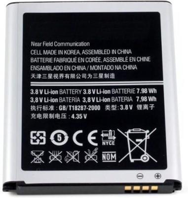 Koloredge Mobile Battery For Samsung S3 i9300 Koloredge Mobile Battery