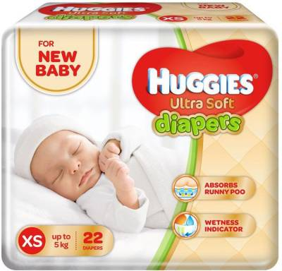 Huggies Ultra Soft Diaper - XS