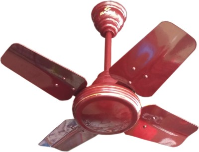 Bajaj Speedster Pro 4 Blade Ceiling Fan(Brown)
