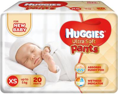 Huggies Ultra Soft XS Size Diaper Pants - XS