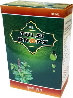 AVB Five Type of Tulsi Ark Anti Aging Herbal Ayurvedic - Tulsi(30 ml)