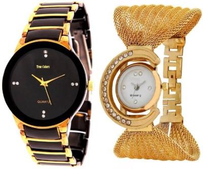 YoChoice IIK JACKPOT COMBO Fashion hunt Analog Watch  - For Couple