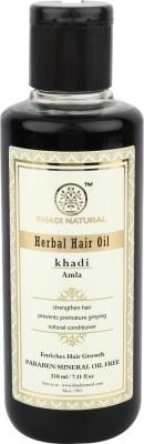 Khadi Natural Organic Amla  Hair Oil(210 ml)