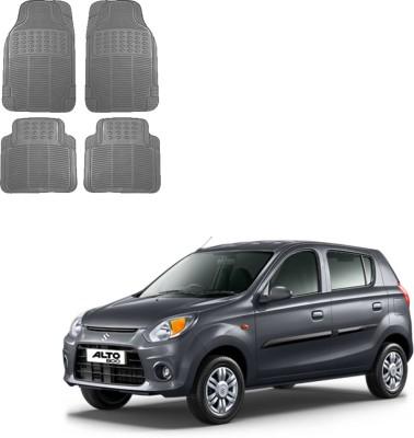 https://rukminim1.flixcart.com/image/400/400/j6zcwi80/car-mat/h/g/e/durable-standard-rubber-car-mat-for-maruti-suzuki-alto-800-grey-original-imaexb8esa2rs67x.jpeg?q=90