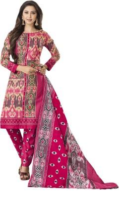 d05b17673b HRINKAR Cotton Printed Salwar Suit Dupatta & Waistcoat Material, Salwar Suit  Dupatta Material, Salwar