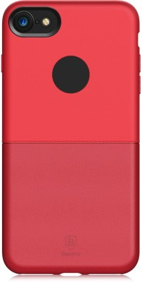 https://rukminim1.flixcart.com/image/400/400/j70sccw0-1/cases-covers/back-cover/g/f/n/dhan-gtb-dhan-gtb-half-red-red-iph7-original-imaex6gj5h8hgmef.jpeg?q=90