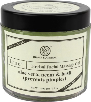 Khadi Natural Aloe Vera, Neem & Basil Massage Gel(200 g)