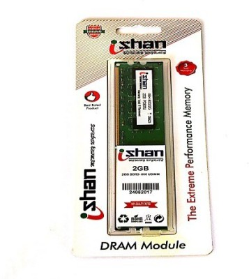 ISHAN IMPEX 2017-08 DDR2 2 GB (Dual Channel) PC 2 GB 800 MHz DDR2 DIMM (2GB DDR2 PC800U)(Multicolor)