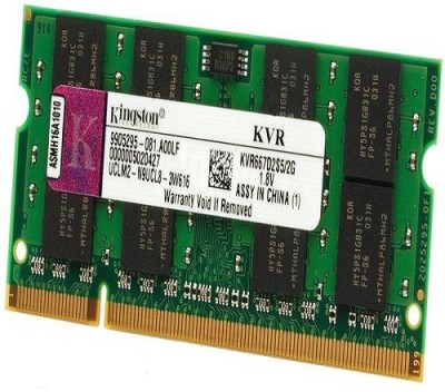 Kingston 2017-08 DDR2 2 GB (Dual Channel) Laptop 2GB DDR2 (RT)(Multicolor)